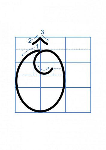 Tải bản mềm bộ mẫu chữ thường và chữ hoa cao 2,5 ô ly dành cho học sinh tiểu học 8