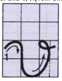 Hướng dẫn bé học chữ h, k, v, y 13