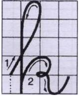 Hướng dẫn bé học chữ h, k, v, y 12