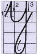 Hướng dẫn bé học chữ h, k, v, y 14