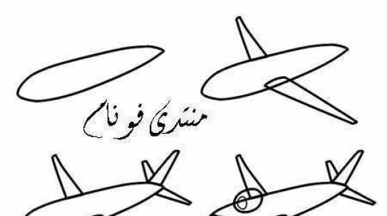 Cách vẽ máy bay đơn giản nhất chỉ với 5 bước