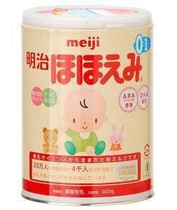 Sữa Blackmores,Meji, Glico Nhật, Aptamil... pha nước bao nhiêu độ ? 7
