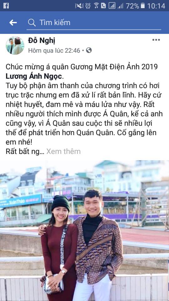 Lương Ngọc Anh với bạn trai